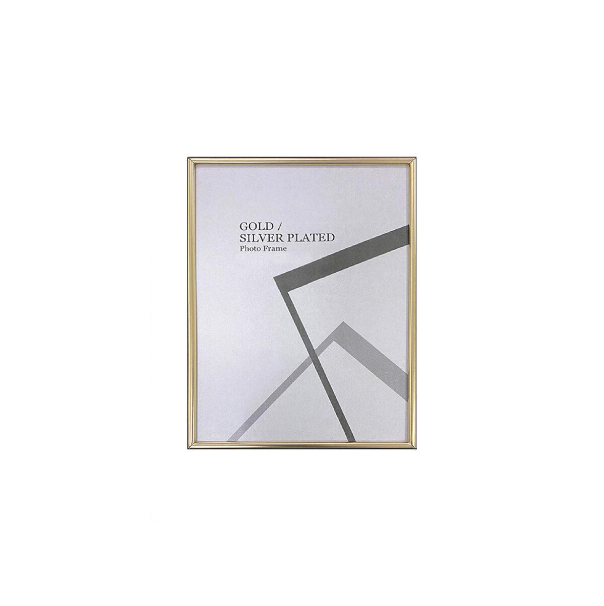 Centre Photo Frame / Picture Frame - Matte Gold 6R