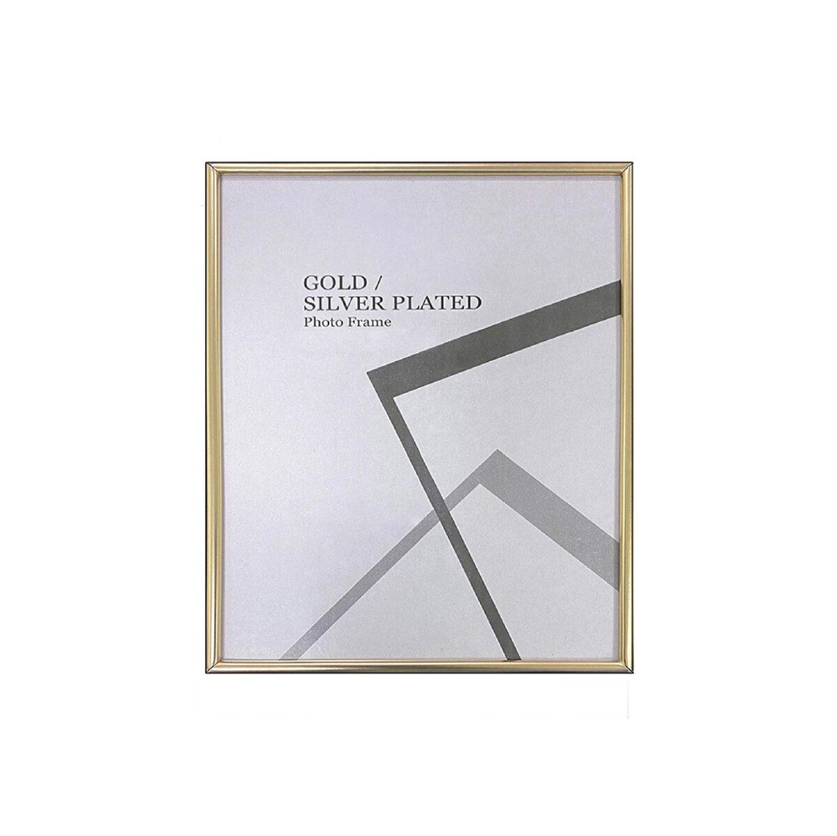 Centre Photo Frame / Picture Frame - Matte Gold 8R