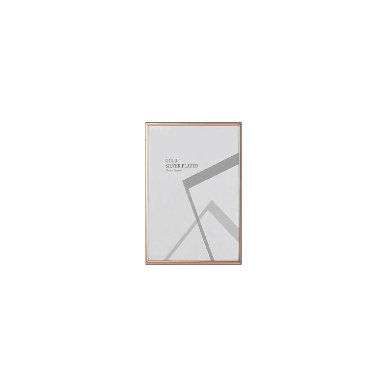 Centre Photo Frame / Picture Frame - Matte Rose Gold 4R