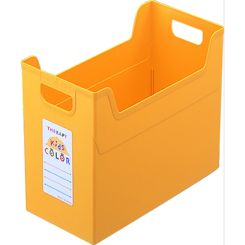 NCL Kids Therapy Colour Storage Container