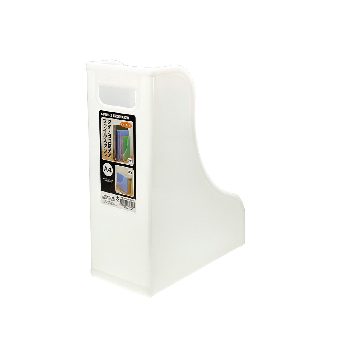 NCL Capaty Clear-Coloured Transparent Magazine Rack
