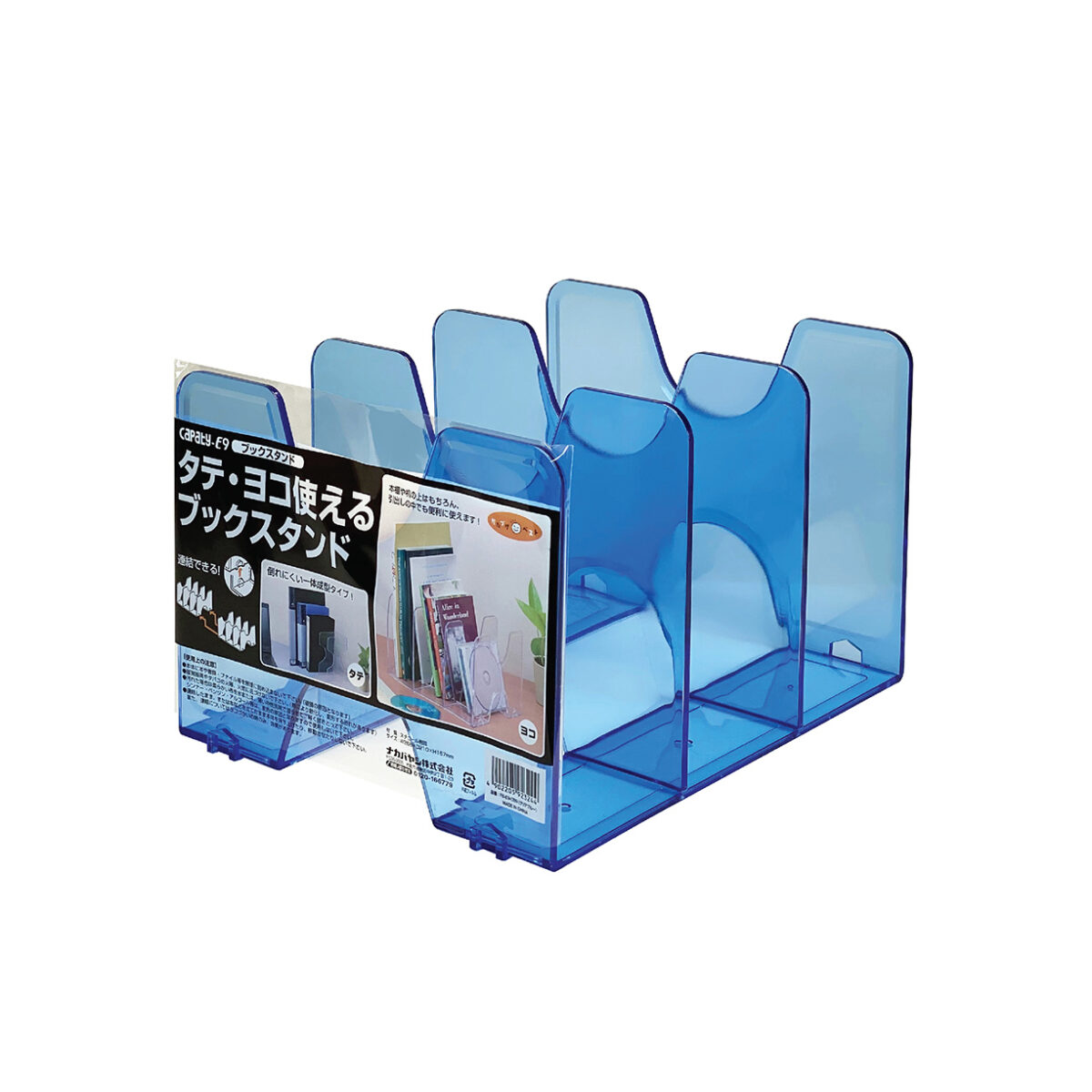 NCL Capaty Clear-Coloured Transparent Book Ends