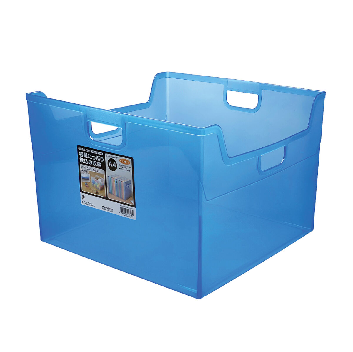 NCL Capaty Clear-Coloured Transparent File Box