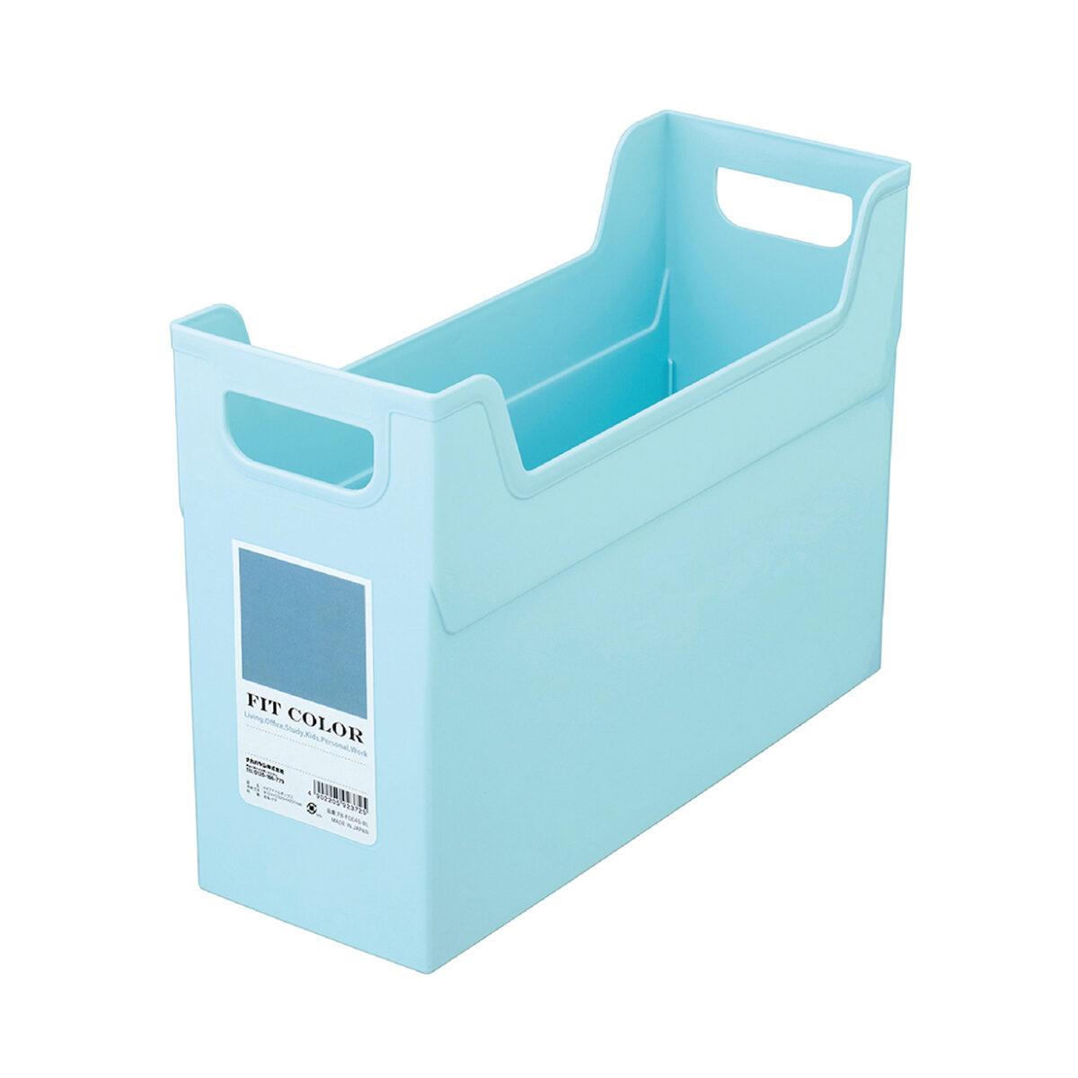 NCL Pastel Fit Colour File Box