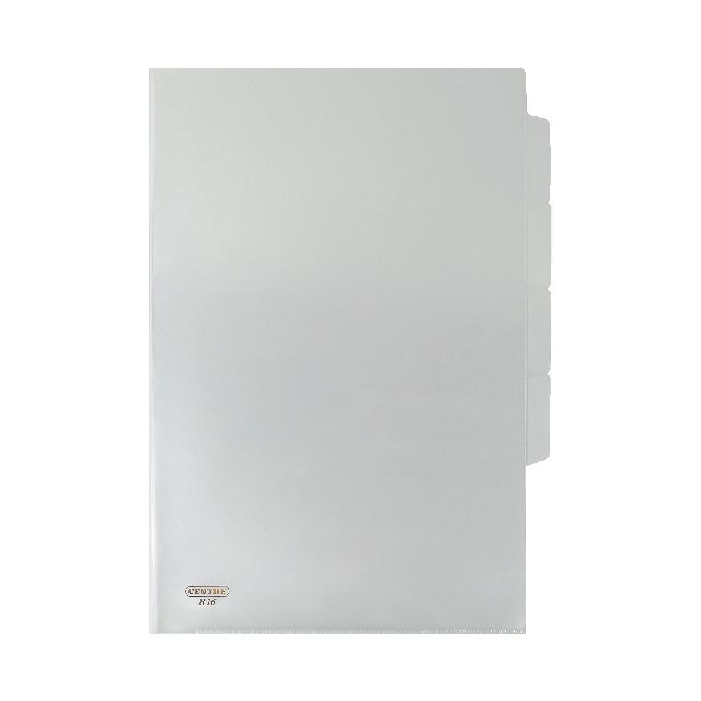 Centre L-Shaped Transparent Plastic Document Holder (With Index Divider) - F4