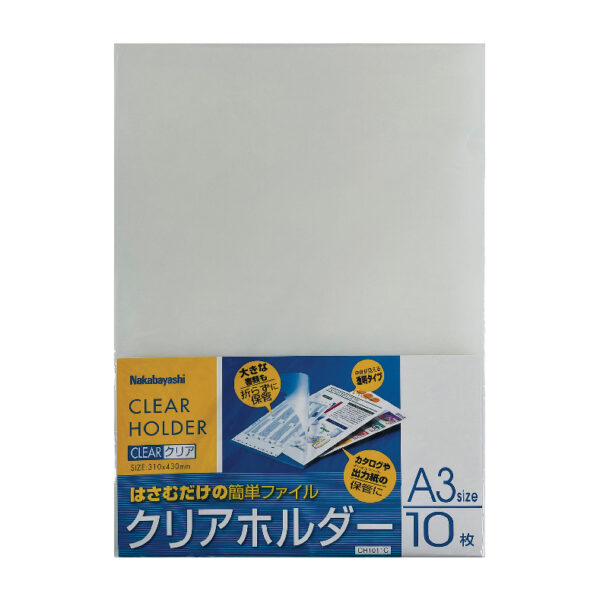 NCL L-Shaped Transparent Plastic Document Holder - A3